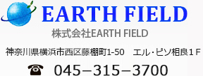 EARTH FIELD
